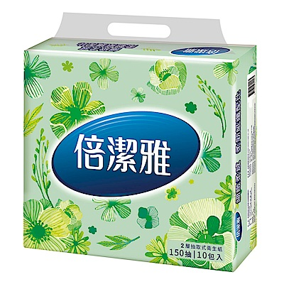 倍潔雅細緻柔感抽取式衛生紙150抽10包6袋-箱