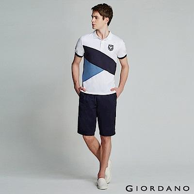 GIORDANO 男裝休閒合身卡其短褲(附腰帶)-66 標誌海軍藍