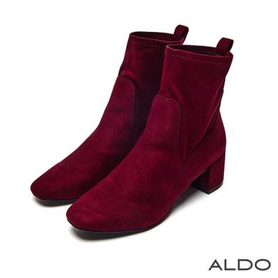 ALDO 濃郁原色尖頭馬鞍幾何造型短靴~迷情酒紅