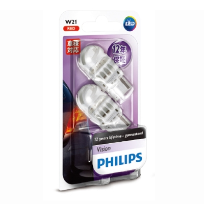 PHILIPS LED VISION W21紅光單芯LED小燈
