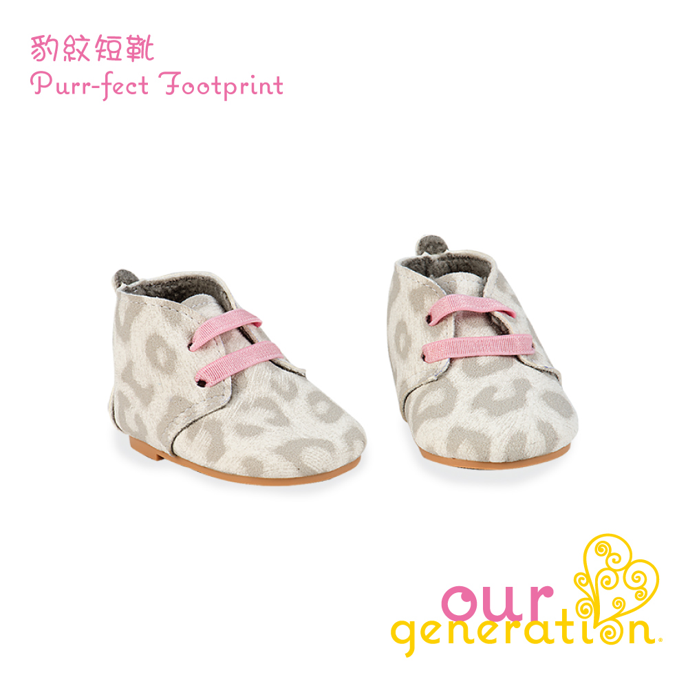 Our generation 豹紋短靴 (3Y+) product image 1
