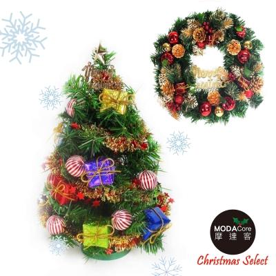 台製1尺(30cm)裝飾綠聖誕樹(糖果禮物盒系)+14吋豪華綠聖誕花圈(紅金色系)