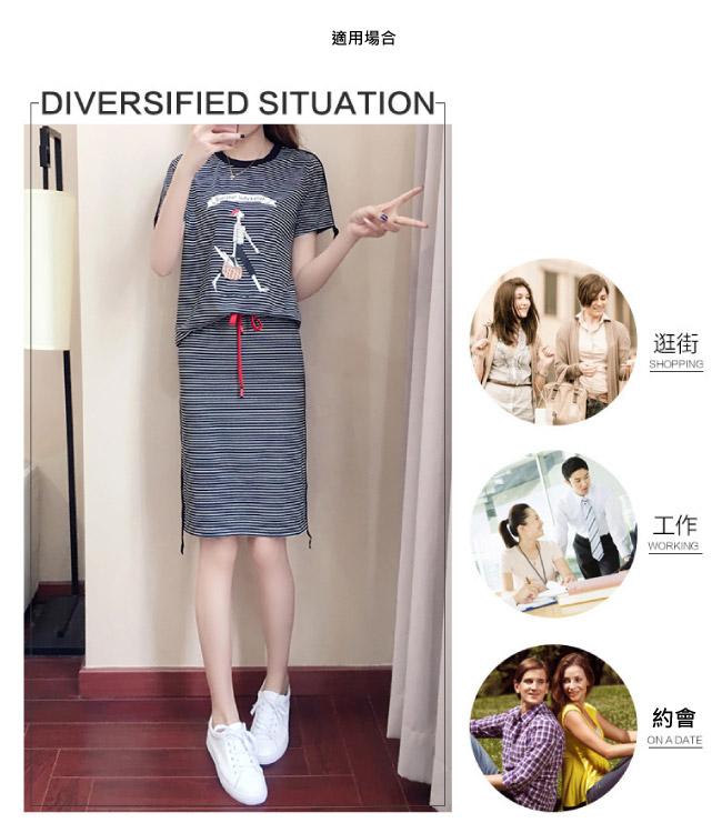 中大尺碼條紋肩拼接壓條上衣紅色抽繩側邊壓條裙套裝XL~4L-Ballet Dolly