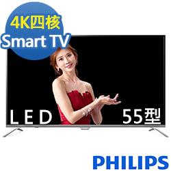 Philips飛利浦 55吋 4K聯網液晶電視