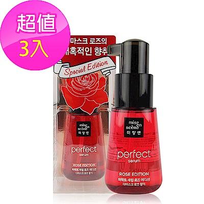 韓國美強生mise en scene 完美受損修護護髮油(玫瑰限定版)70ml*3入