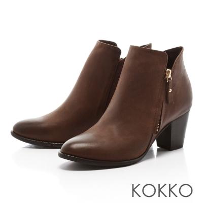 KOKKO - 極簡顯瘦拉鍊真皮粗高跟踝靴 - 咖