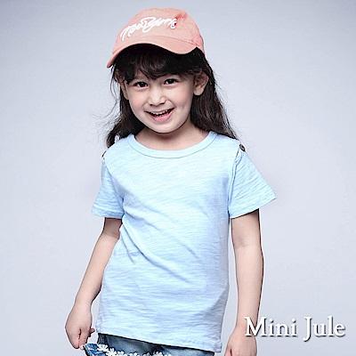 Mini Jule 童裝-上衣 後蝴蝶結挖肩鈕釦造型短袖上衣(藍)