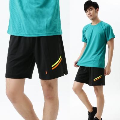 【遊遍天下】MIT台灣製中性款抗UV吸排超涼爽速乾短褲P053A黑色