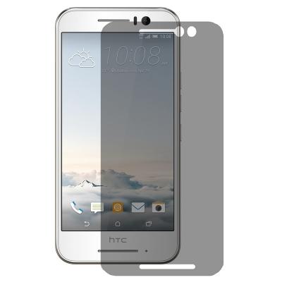 D&A HTC One S9 (5吋)日本原膜AG螢幕保貼(霧面防眩)