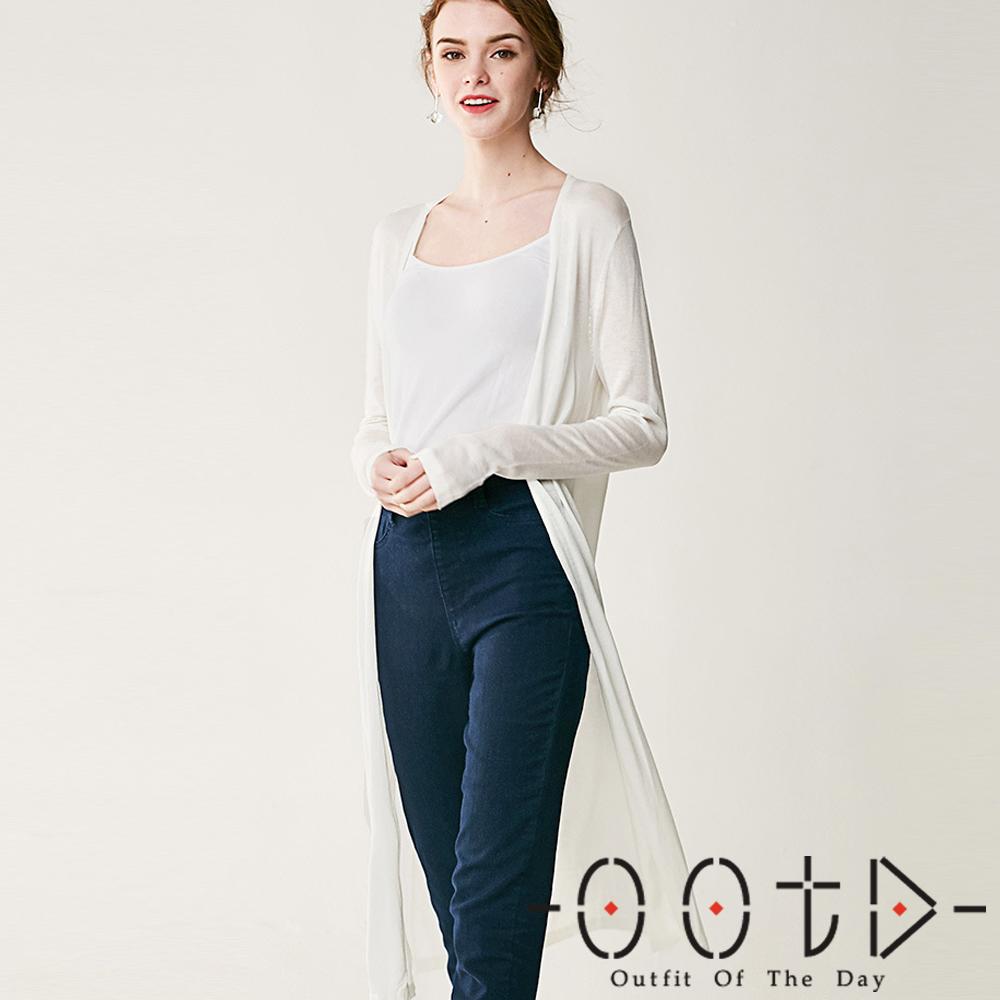 純色開衩長版針織外套(共三色)-OOTD