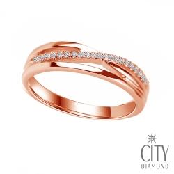 City Diamond引雅『編織愛』鑽石玫瑰金求婚鑽戒/線戒