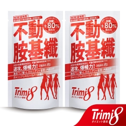 Trimi8 不動胺基纖2入