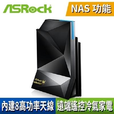 ASRock華擎G10 AC2600無線電競路由器無H2R電視棒版