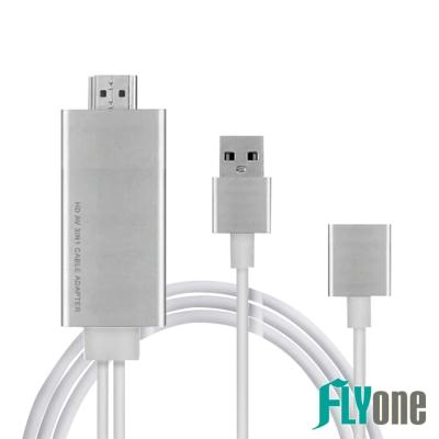 FLYone 隨插即用 二代雲升級3in1影音傳輸線