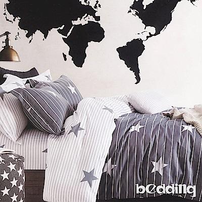 BEDDING-100-棉雙面薄式被套-雙人6X7