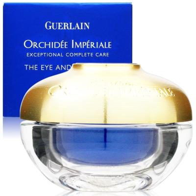 GUERLAIN嬌蘭 蘭鑽黃金生命力眼唇素 15 ml法國進口