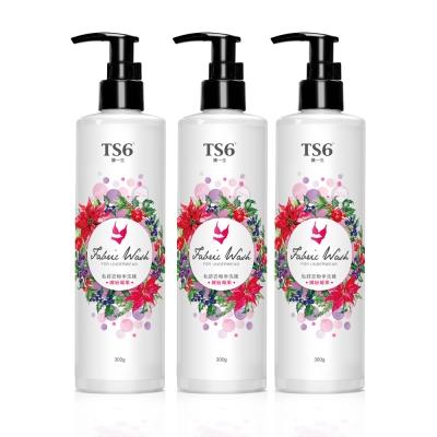 TS6護一生私舒衣物手洗精300gx3入組 繽紛莓果版
