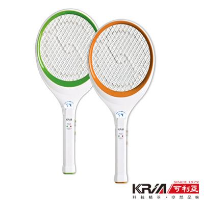 可利亞忽必獵充電式照明三層電蚊拍/捕蚊拍/滅蚊拍/捕蚊燈KR-001