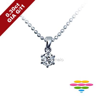 彩糖鑽工坊 GIA鑽石 30分 G/I1 1EX車工 六爪鑽石項鍊