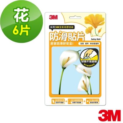 3M 浴室專用防滑貼片-花(6片)