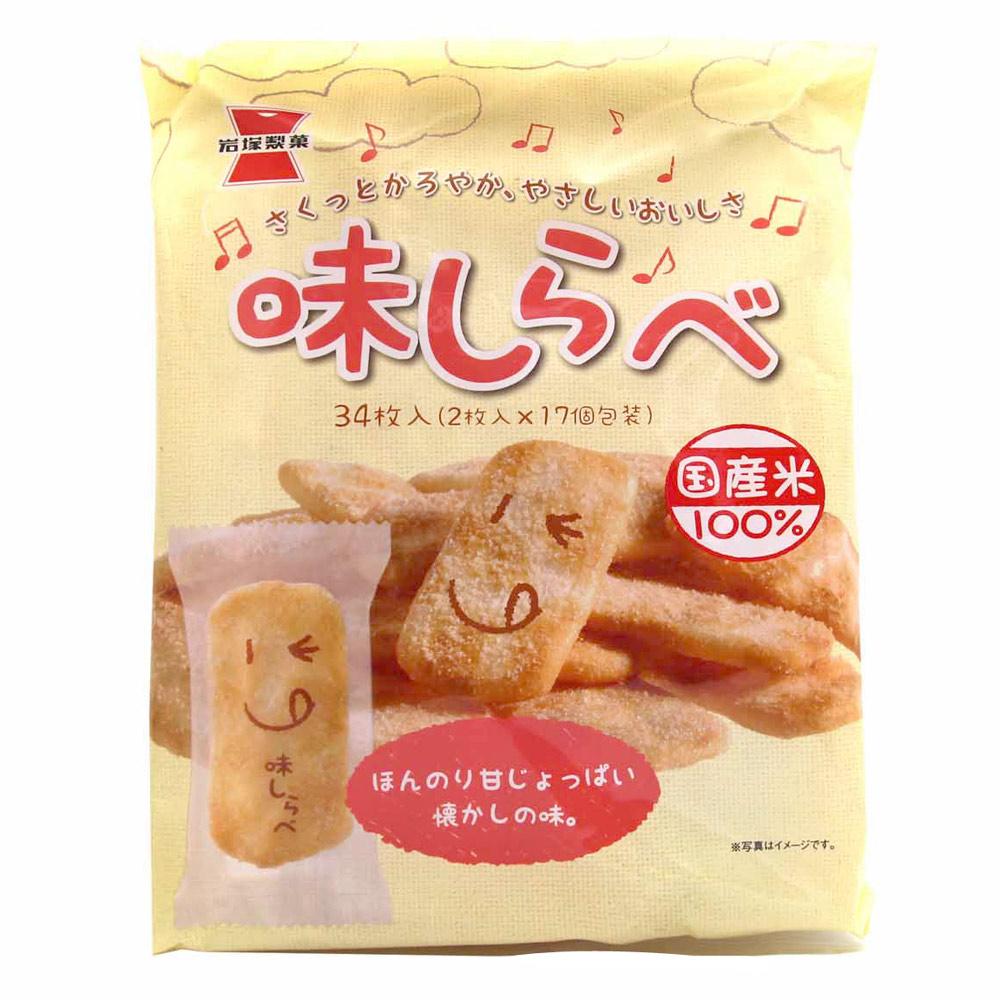 !岩塚製果 美味米果(115g)