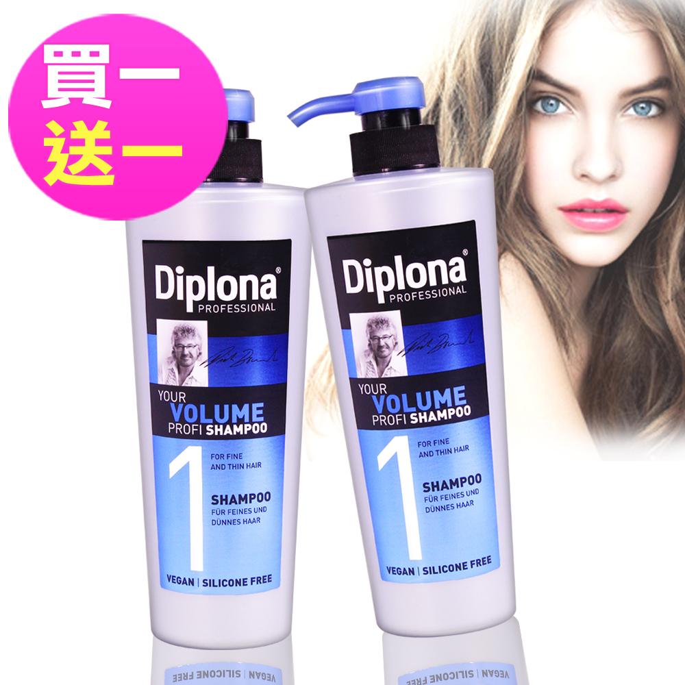 (買一送一)德國Diplona豐盈亮采洗髮精600ml(不含矽靈、PARABENS)