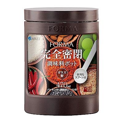 日本ASVEL 完全密閉 470ml玻璃調味罐(咖啡色)
