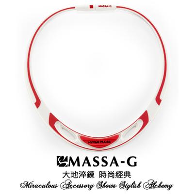 MASSA-G 【Hyper Pulse 極速巔峰-紅】鍺鈦項圈