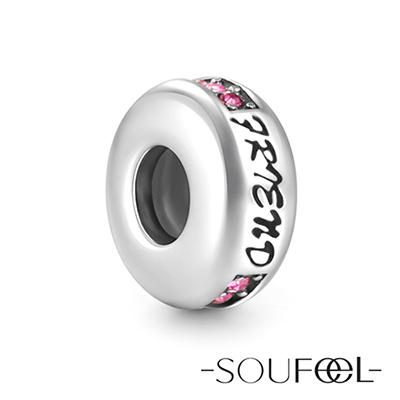 SOUFEEL索菲爾 925純銀珠飾 友誼 定位珠