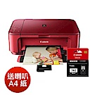 Canon MG3670 三合一多功相片Wi-Fi複合機(紅)+PG-740黑墨(超值組合