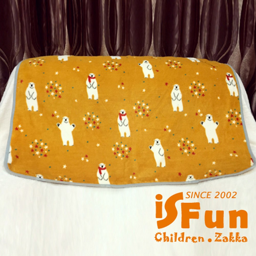 iSFun 兒童專用雪花北極熊 保暖珊瑚絨嬰兒毛毯 黃100x72cm