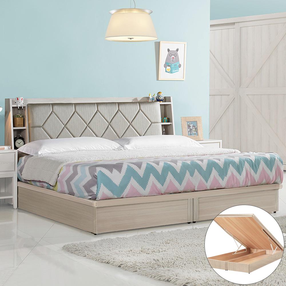 Homelike 妮可6尺掀床組(含床頭箱)-雙人加大6尺