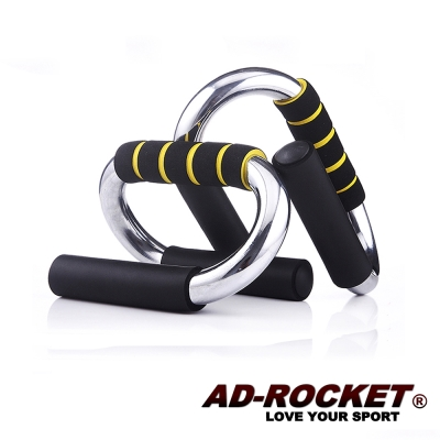 AD ROCKET 伏力挺身支器 手臂 肌力 重訓