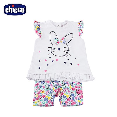 chicco-To Be Baby-荷葉袖花朵套裝(12個月-4歲)