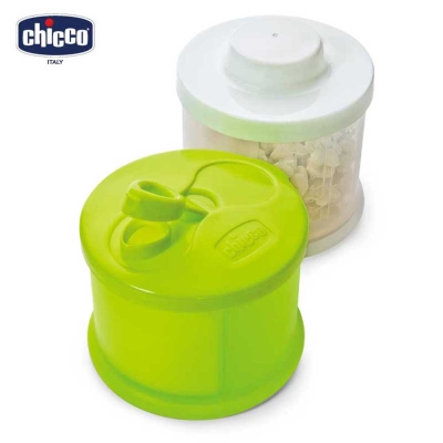 chicco-多功能奶粉分裝盒