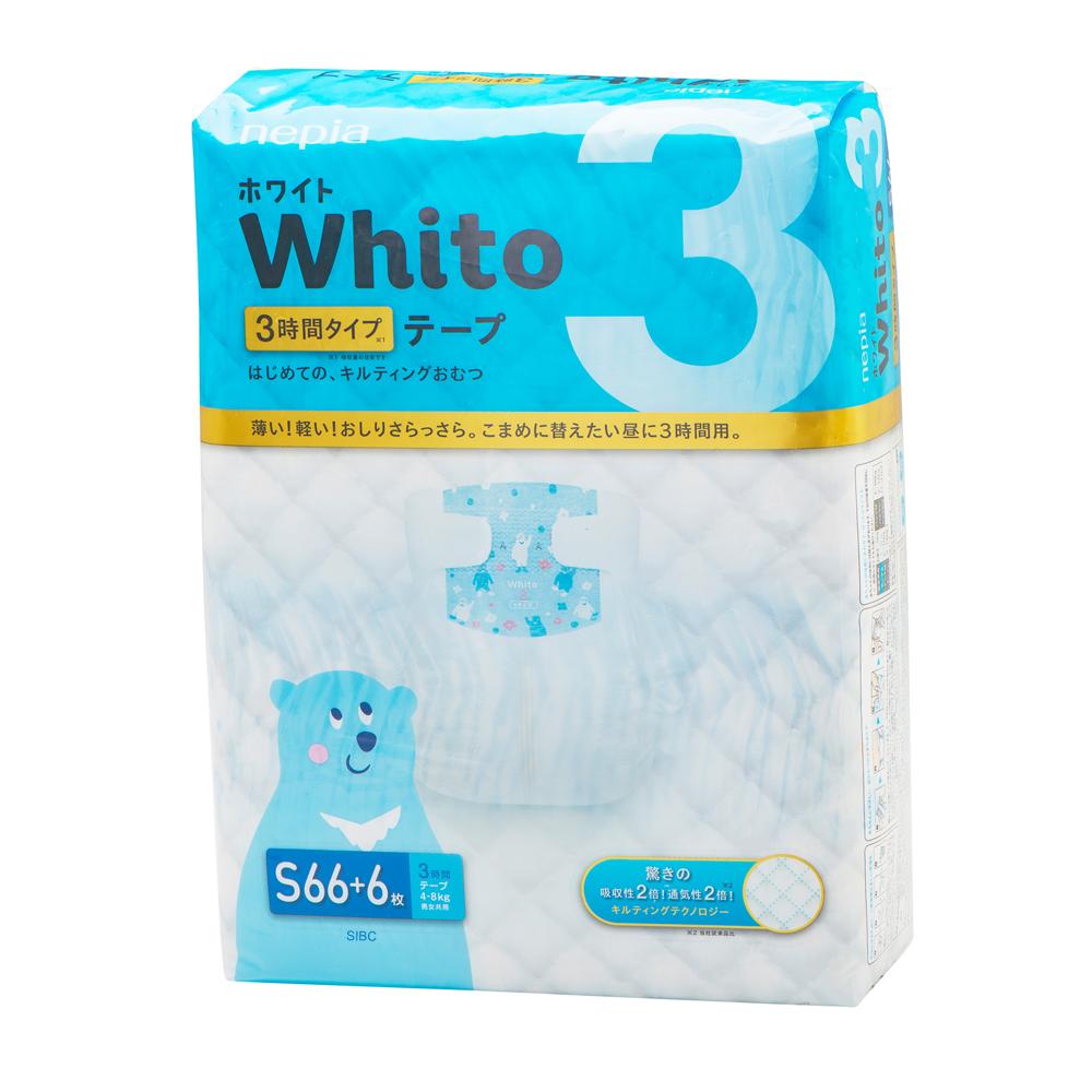 Nepia Whito 王子白色系列紙尿褲 境內版 三小時 S 72片
