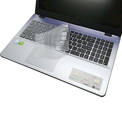 EZstick ASUS F542 奈米銀抗菌 TPU 鍵盤保護膜