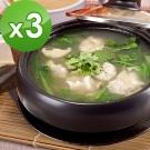 樂活e棧-裙擺餛飩(20顆/袋,共3袋)-素食可食