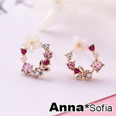 AnnaSofia 櫻貝虹旎花圈 925銀針耳針耳環(金系)