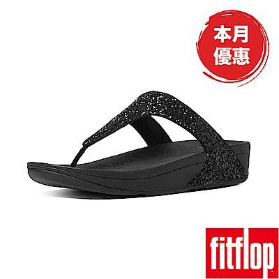 FitFlop TM-GLITTERBALL TM TOE-THONG-黑