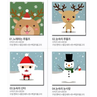 LOVIN 超萌韓版數字油畫 耶誕節系列(01-04) 4幅 20X20