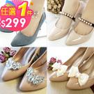 足的美形  束鞋帶 鞋飾配件滿299出貨