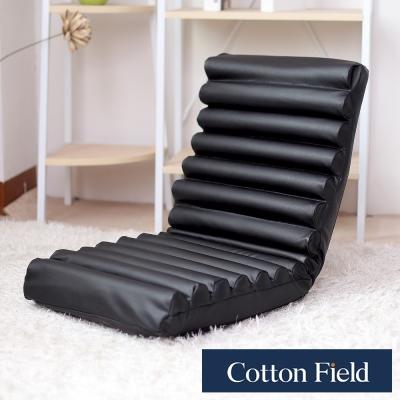 棉花田 安卓 多段式折疊和室椅-黑