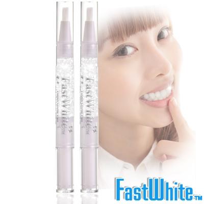 FastWhite齒速白 晶燦齒釉筆2入超值組