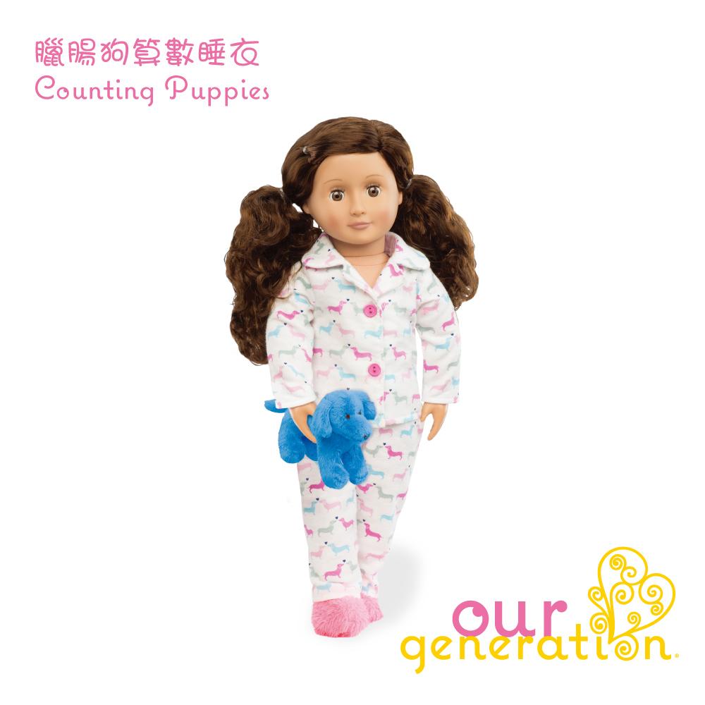 美國【our generation】臘腸狗算數睡衣 (3Y+)