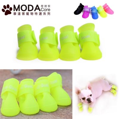 【摩達客寵物】狗狗雨鞋果凍鞋 (螢光黃色) 防水