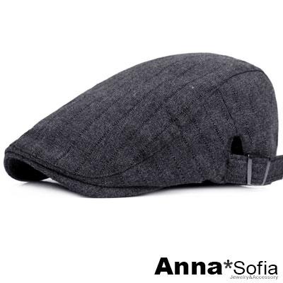 AnnaSofia 粗條細線飾 鴨舌帽小偷帽(灰黑系)