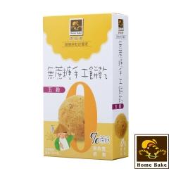 烘焙客 無蔗糖五穀餅乾(120g)