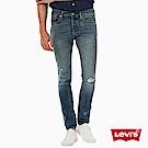 Levis 男款 501Skinny 排釦緊身窄管牛仔長褲 破壞補丁