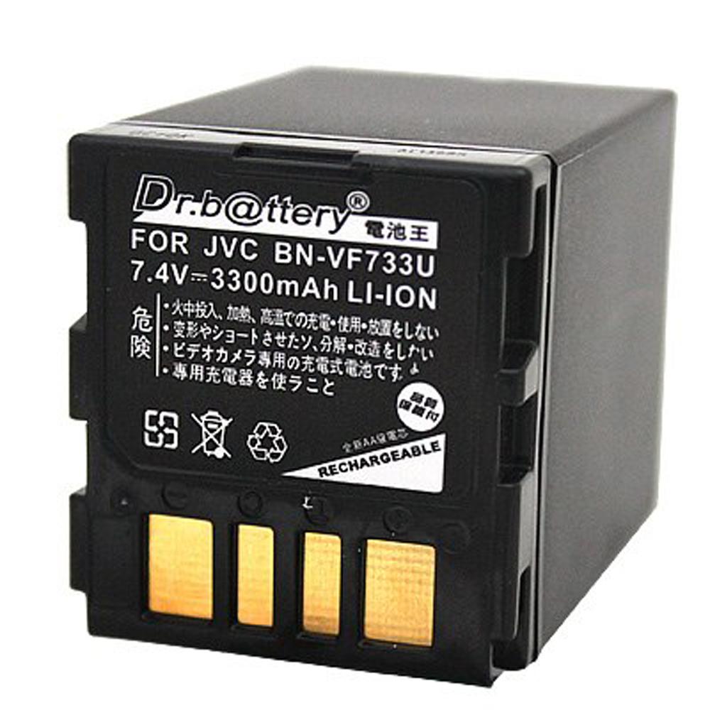 電池王 JVC BN-VF733U 高容量鋰電池